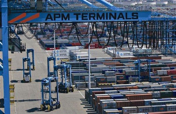 APM_Terminal