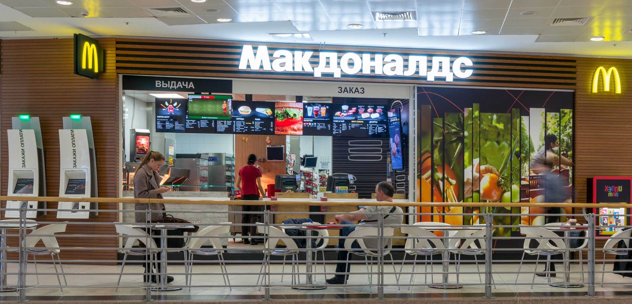 localization_mcdonalds_russia